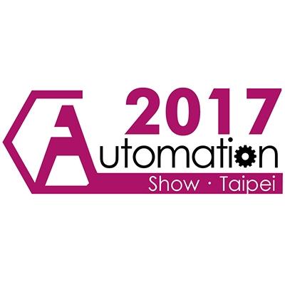 Taipei Int'l Automation Exhibition 2017