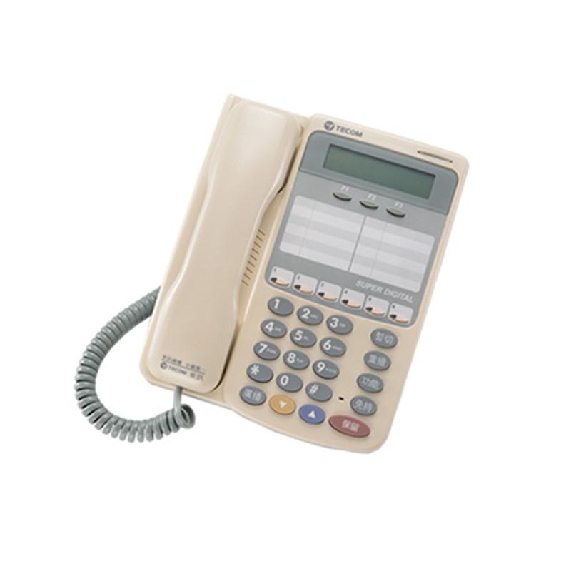 SD-7506D